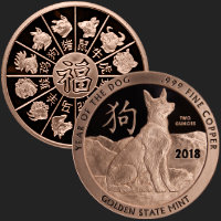2 oz Year of the Dog Copper Bullion Round .999 Fine