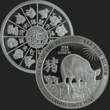5 oz Year of the Pig Silver Round .999 Fine