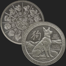 5 oz Year of the Dog Antiqued Silver Round .999 Fine (capsule included)
