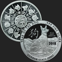 5 oz Year of the Dog Silver Round