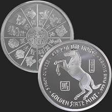 Year of the Horse 5 oz Silver Coin