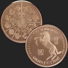 5 oz Year of the Horse Copper Bullion Round .999 Fine