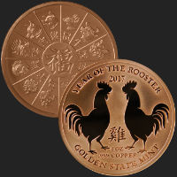 1 oz Year of the Rooster Copper Bullion Round .999 Fine