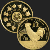 1/10 oz Year of the Rooster Gold Bullion Round .9999 Fine