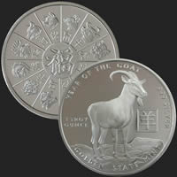 1 oz Year of the Goat Silver Round .999 Fine
