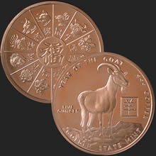 5 oz Year of the Goat Copper Bullion Round .999 Fine