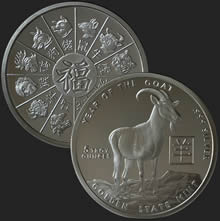 5 oz Year of the Goat Silver Round .999 Fine